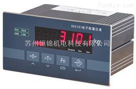 XK3101-K苏州/无锡/山东供应XK3101-K称重仪表,电子地磅仪表