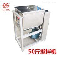 禾丰牌RF-50 搅拌机 米面机械 杂粮粉丝机 自动粉丝机 玉米粉丝