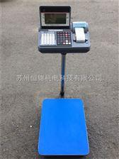 SPW打印电子秤,热敏不干胶打印电子台秤,苏州/常州300kg标签打印秤