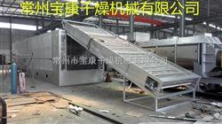 DW-1.2*8催化剂带式干燥机