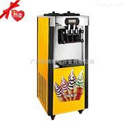 全自动立式软冰激凌机花式雪糕机