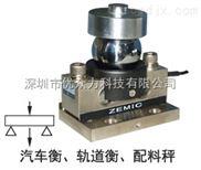 地磅桥式传感器HM9A-C3-20t-12B