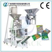 食品添加剂包装机_食品添加剂包装机生产厂家