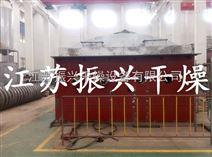 印染污泥专用空心桨叶干燥机