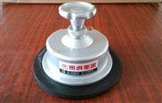 布料面料取樣器 定量取樣器 訂做圓盤取樣器