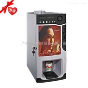 MQ-003-宏道咖啡機 自助投幣型咖啡機 商用咖啡機 速溶咖啡機