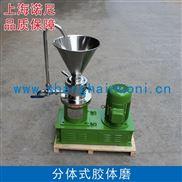 JM-80-胶体磨