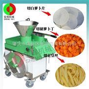 SH-80-小型台式切菜机供应上海、土豆切片切丝切丁机、高效快速切菜机