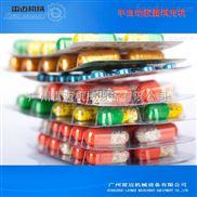 广东胶囊铝塑泡罩包装机雷迈大品牌