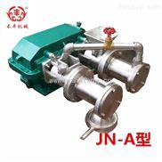 禾丰牌 JN-A型粉丝垂直出口  米面机械  玉米粉丝机 自熟粉丝机