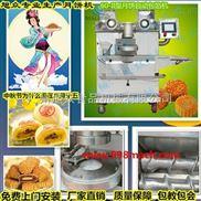 60-II-新疆月餅機 重慶月餅餡機 湖南小型月餅機 湖北月餅機