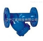 北京Y型管道过滤器_生产厂家