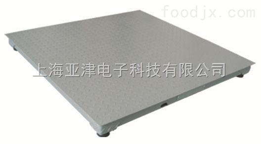 1吨不锈钢电子地磅厂家