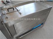 QD-350-牛肉全自动切丁机
