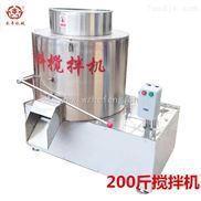 禾丰牌 RF-200 搅拌机 米面机械 粉条粉丝机 玉米粉丝机  冷面机