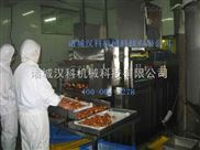 燃煤油炸生产线 油水混合油炸生产线
