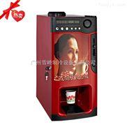 全自动投币式五谷杂粮机咖啡机生产厂家