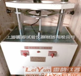 ld-200n 脱模器报价,数控液压电动脱模器/市场零售