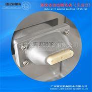 电动小型全自动中药制丸机广州厂家ZW系列