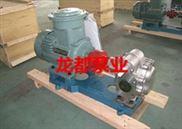 KCB200不锈钢齿轮泵 齿轮油泵 耐腐蚀泵