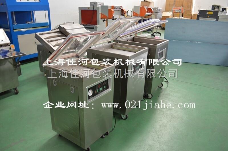 DZQ-400DZQ-400单室真空机、上海真空机