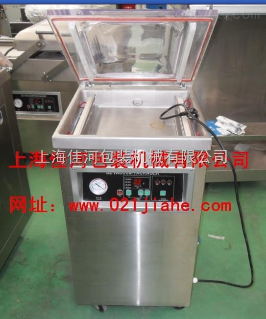 DZQ-400单室真空包装机、肉类真空