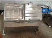 液体倾斜式真空包装机海鲜水产真空包装机