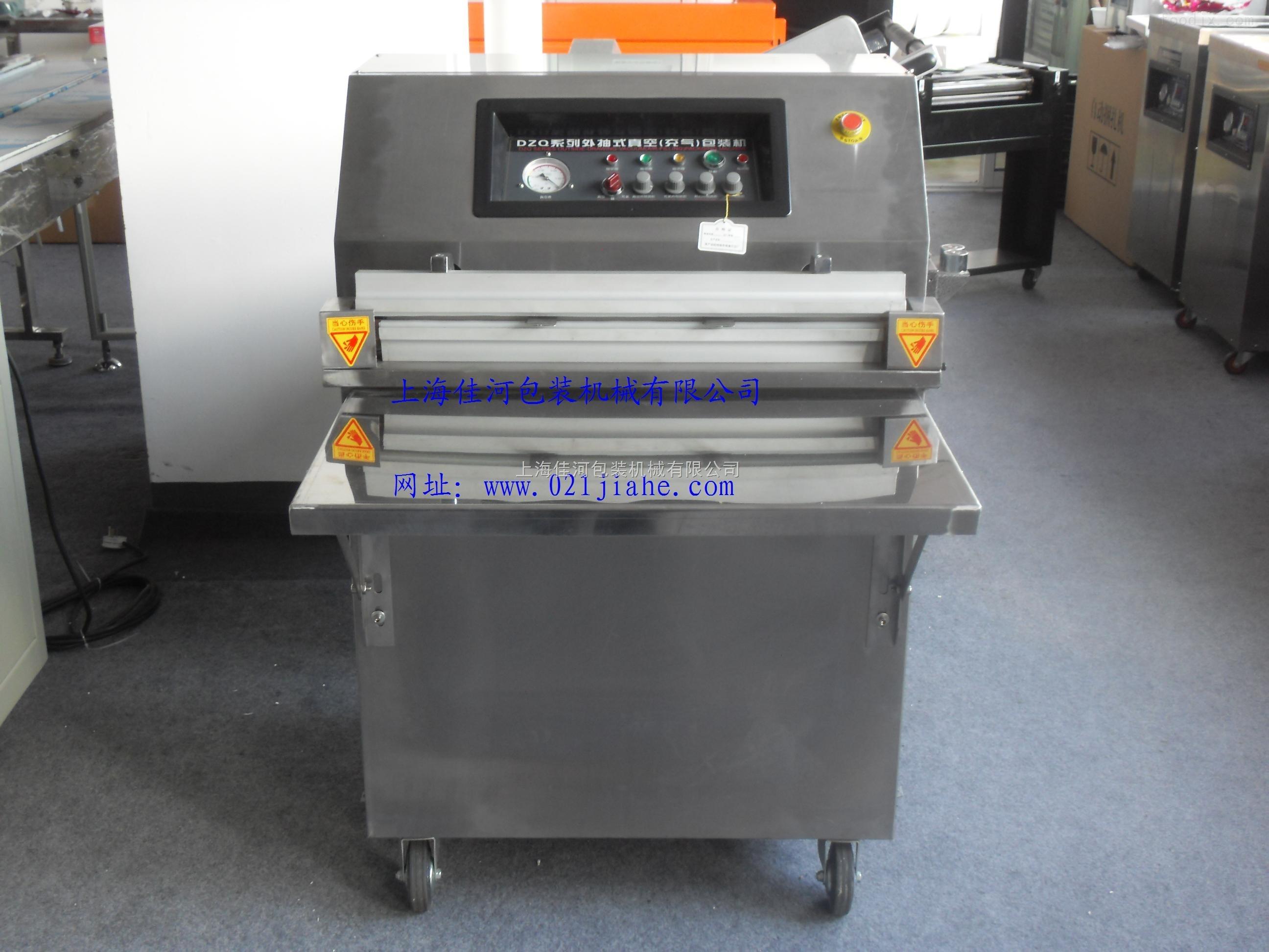 DZQ-600E平板外抽真空包装机