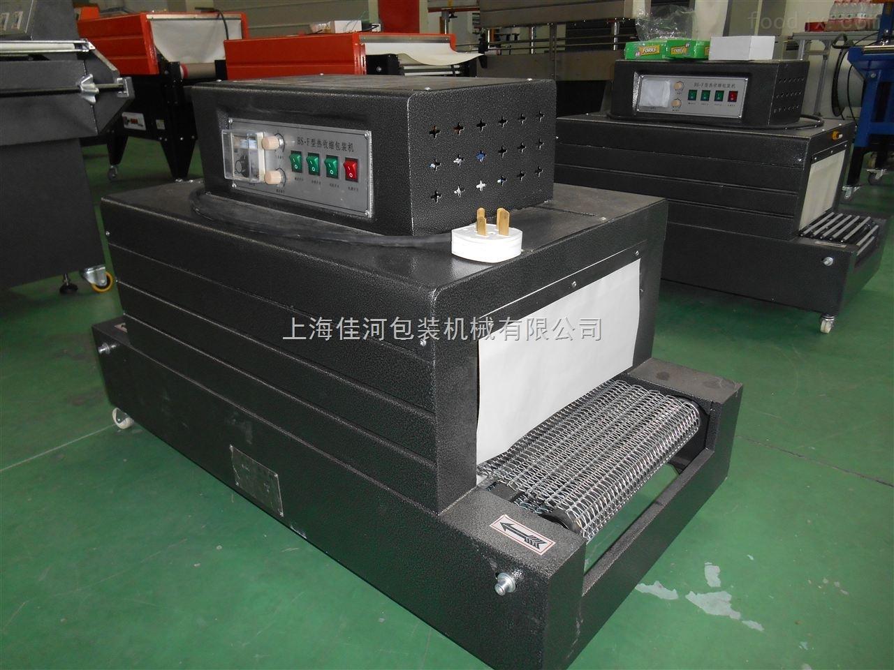 BS-400相框木板热收缩包装机