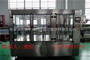 CGF-瓶装水生产线