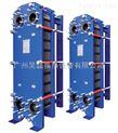 可拆板式换热器(HA-50HD)