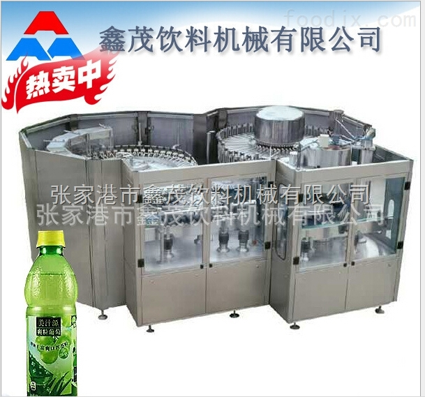 5L中瓶灌装生产线