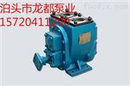 铸铁ZYB-300渣油泵/重油泵/煤焦油泵/废机油泵/齿轮油泵头
