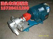 KCB-200-1不锈钢齿轮泵机械密封/卫生泵/腐蚀泵