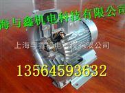印刷机专用全风高压风机,旋涡气泵报价