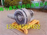 新款粉末灌装机专用高压风机,旋涡气泵