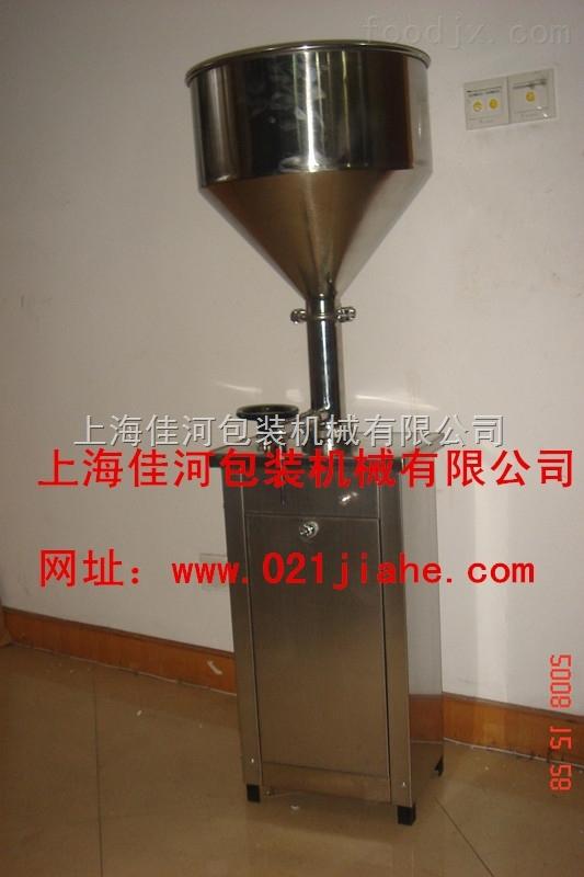 GF定量灌装机5-100