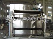統一干燥紅薯片烘干機烘干設備