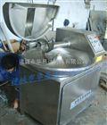 ZB-20供应上海专用实验型ZB-20斩拌机
