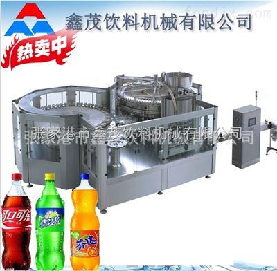 等压灌装含气饮料生产线