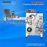 易操控铝塑泡罩包装机广州出售全自动设备