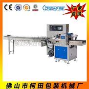 工厂批发直销 回转式包装机 回转式自动包装机械 质量保障!!