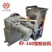 禾丰牌 RF-160粉丝机 米面机械 杂粮粉丝机 桂林米粉机 冷面机