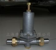 零下-196℃不锈钢低温减压阀 气体低温调压阀 液化天然气DN25 1寸