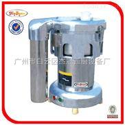 NJ-2000-高效榨汁/搅拌机/沙冰机/果汁机