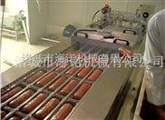 420-厂家直销鸡爪、小烤肠全自动拉伸膜真空包装机 进口配置效率高