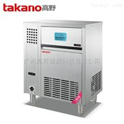 高野 takano YSI -45银光商用雪花机 刺身寿司小型制冰机雪花冰机