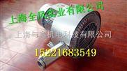 送料高压风机-真空送料高压风机