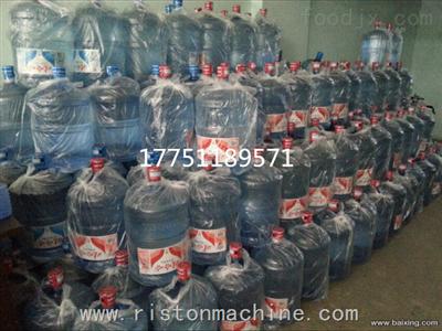 桶装水全自动生产线