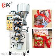 小型立式糖果颗粒包装机械设备